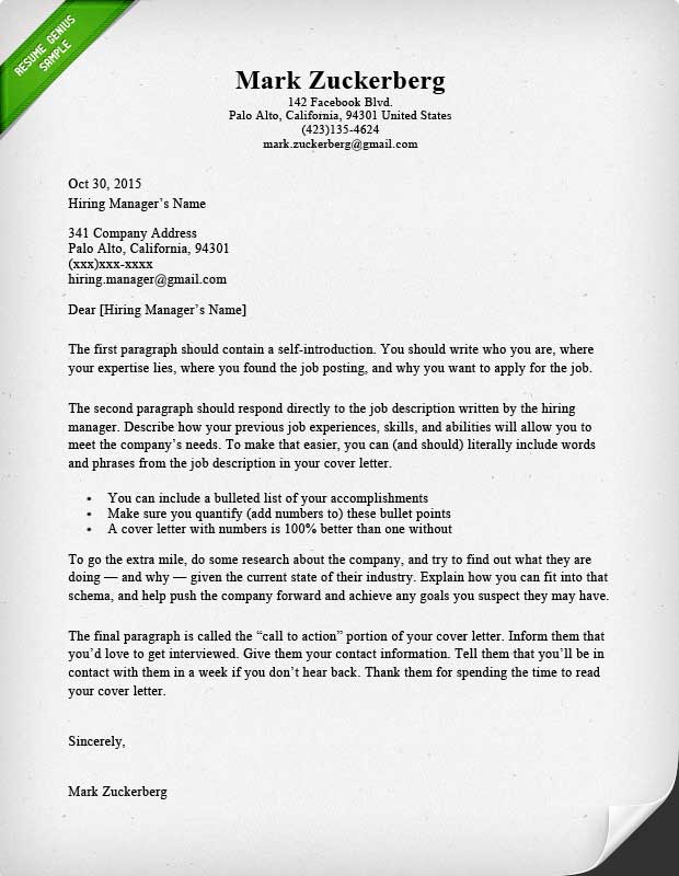 14 cover letter templates excel pdf formats for What should be in a covering letter