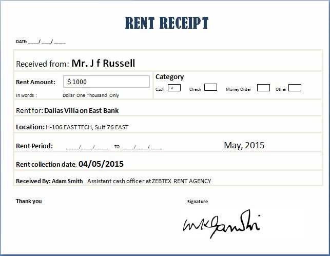 rent receipt templates  excel pdf formats rent receipt template 5646