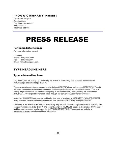 press release template 11