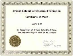 merit certificate template 55